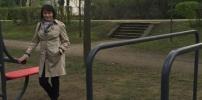 Fitness im Schubertpark